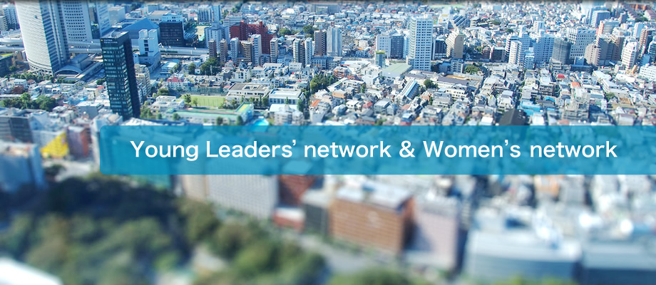Young Leaders' network & Women's network